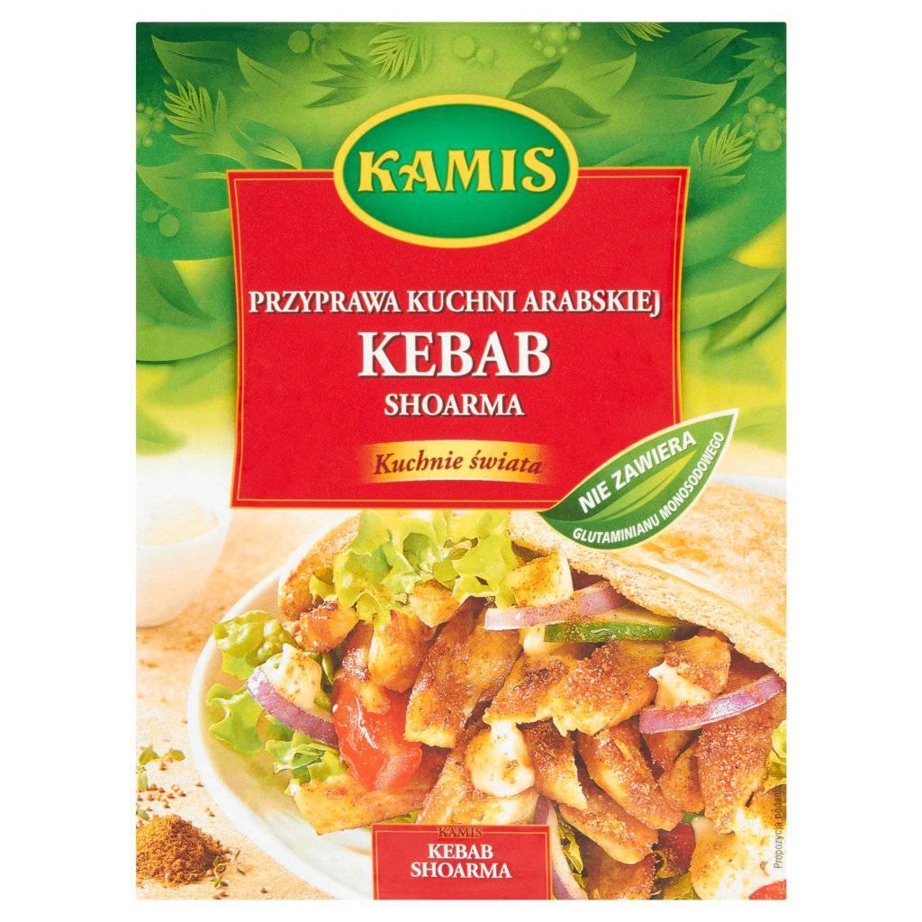 Kamis Kuchnie świata Przyprawa Do Kebab Shoarma Mieszanka